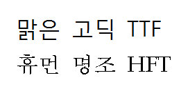 원본 한글 문서