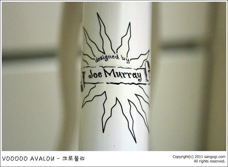 Hey Joe~~~~~