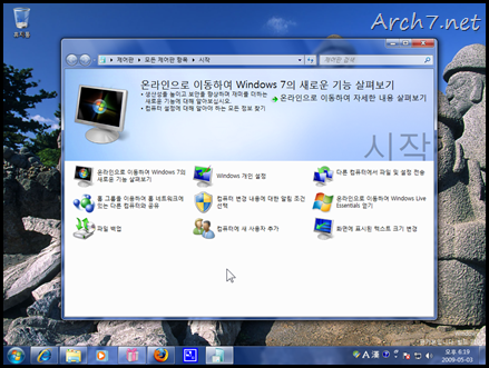 win7_rc_kr_221