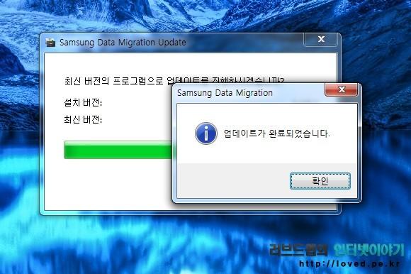Data Migration 업데이트