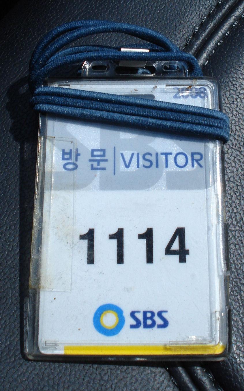 미국 할로윈에 고구려를 입는다면? KBS와 SBS 방문기