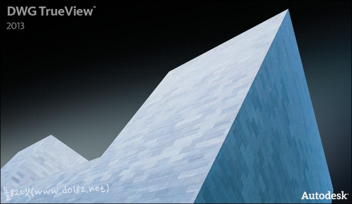 DWG TrueView 2013 (dwg, dxf) - 오토캐드뷰어