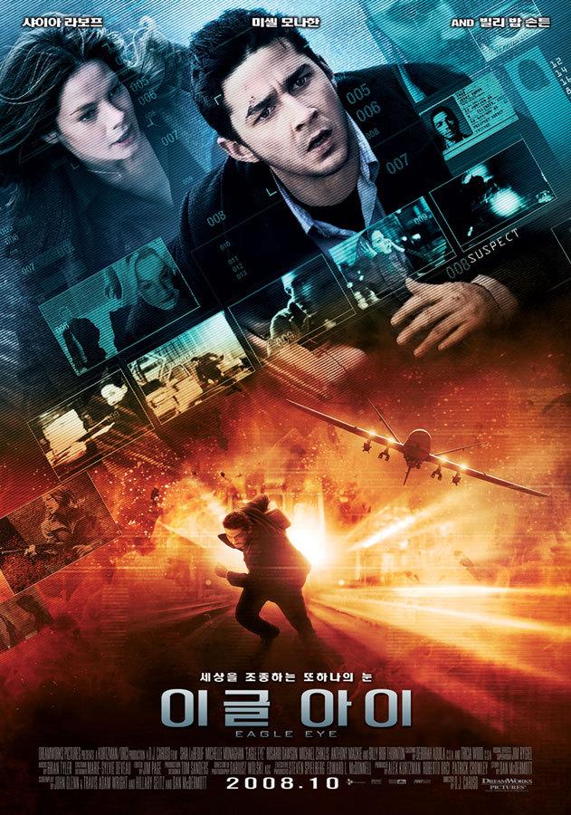 영화 이글아이의 포스터