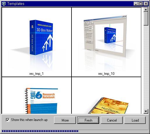 설치한 뒤 첫 실행 화면 1 - 템플릿 창