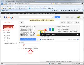 구글 드라이브 PC 드라이브 사용