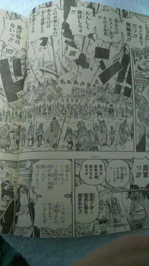 One Piece - Spoil Chapitre 601 134E6D354CBF03F7826632