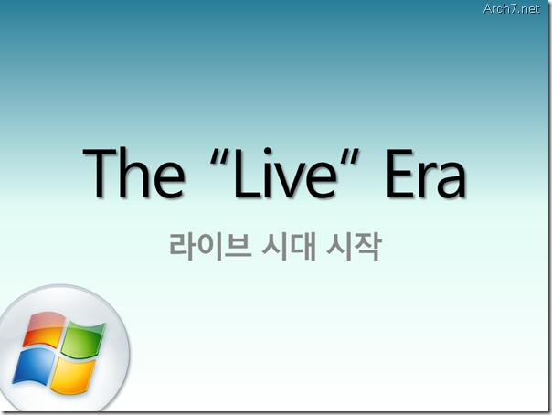 windows_live_era_10