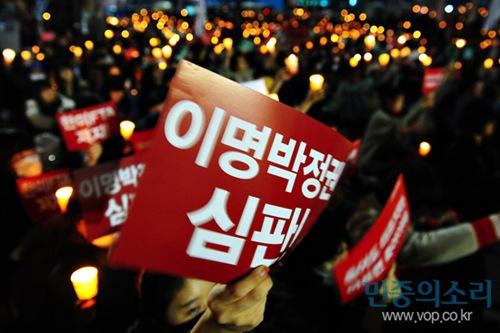 5일 저녁 서울 중구 정동 덕수궁 대한문 앞에서 열린 한미 FTA 저지 범국민 촛불문화제에서 참가자들이 구호를 외치고 있다.