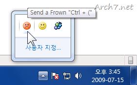 Office_201024