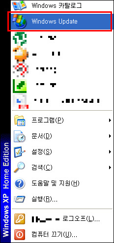Windows Update-보안업데이트