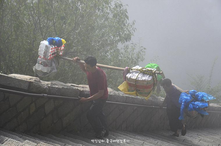 중국여행 중국 노동자