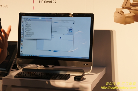 HP 올인원 (AIO) Omni 27