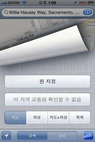 구글 지도 옵션 선택 시