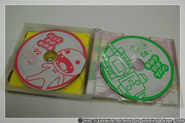 .. DISC02, 03은 리듬천국 골드의 곡