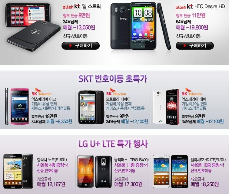 갤럭시M, 갤럭시M 스타일, 갤럭시M 스펙, 갤럭시M 가격, 보급형 스마트폰, 갤럭시M 갤럭시S2