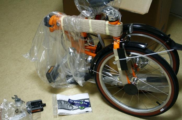 자전거 다이어트, 자전거다이어트 후기, 바이크자전거 다이어트, 다이어트운동, 자전거체중감량 사진 #2