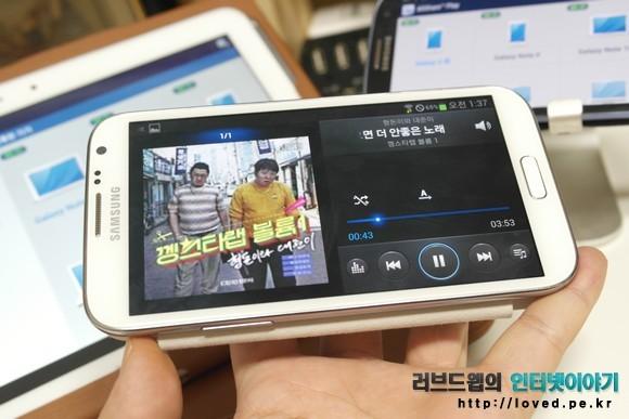 갤럭시노트2 올쉐어플레이어 MP3 스트리밍