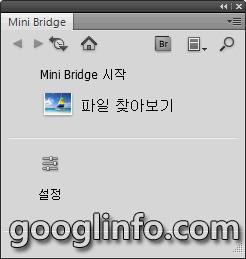 포토샵 CS5 강좌, 미니 브릿지 패널, Mini             Bridge panel