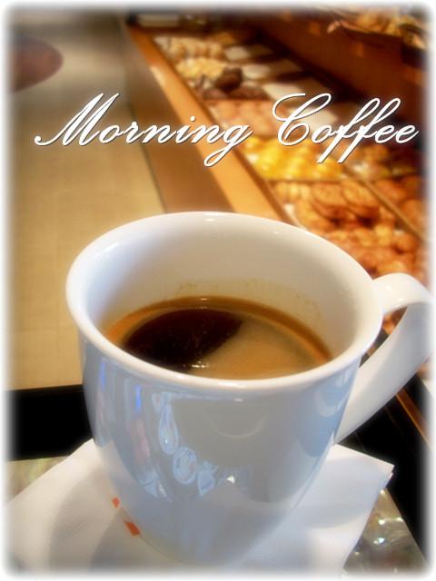 내가 커피를 마시는 이유..