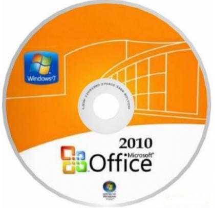 엑셀 뷰어 2010 다운로드 Excel Viewer 2010 Download