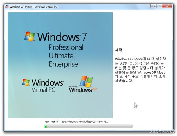 '처음 사용하기 위해 Windows XP Mode를 설치하는 중…'이라는 어색한 문구가 나타납니다. RC때 처음 도입된 삽화(^^;)가 Windows XP Mode에 대한 정보를 알려줍니다.