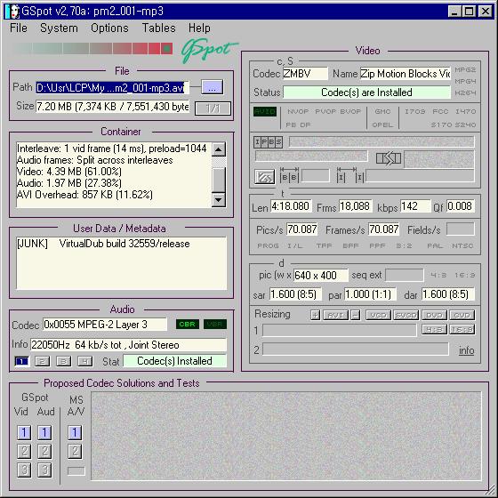 버추얼더브에서 MP3 오디오를 불러 작업한 파일의 정보