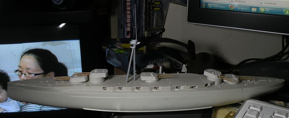 1/350 HMS 쾨니히 작업1