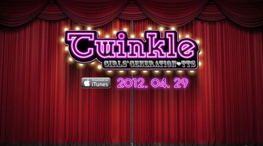 소녀시대 태티서 트윙클 4월 29일 애플 아이튠즈 공개