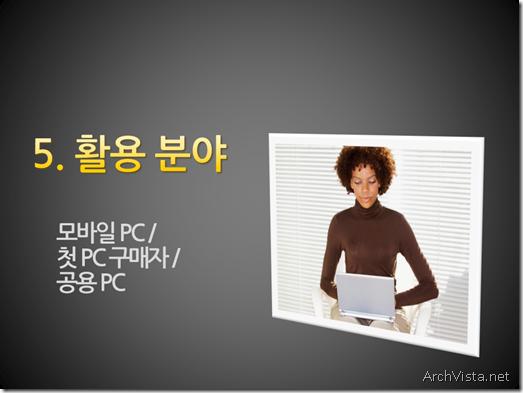 ChromeOS_presentation_20