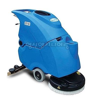 영신엔지니어링 청소장비 - 자동바닥세척기(보행식): GT50 B50