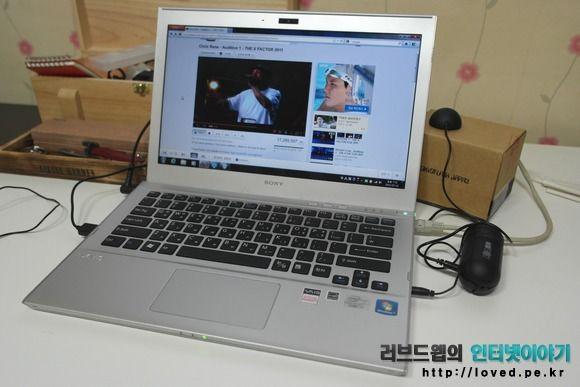 제닉스 진동 스피커 바이브로이 노트북 연결 사용 모습
