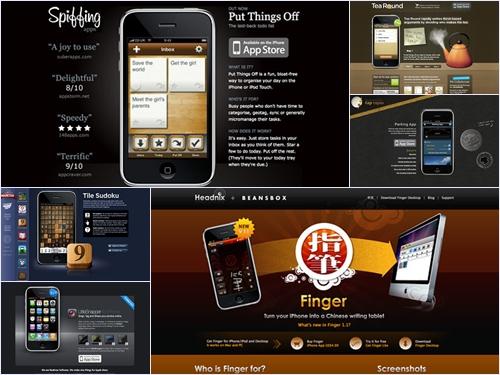 아이폰 앱스의 성공, 사이트 디자인도 중요해