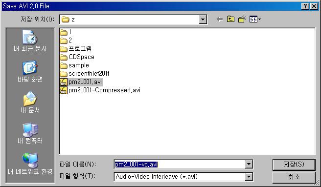 파일 이름은 원본에 vd라는 꼬리표를 달아 주자.