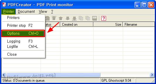 PDFCreator 환경설정