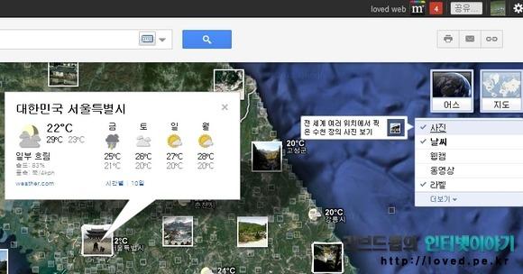 구글 지도, 구글 맵스, 일기예보, 날씨예보, 구글 지도 일기예보, 구글 맵스 일기예보, 구글 지도 날씨예보, 구글 맵스 날씨예보, 구글