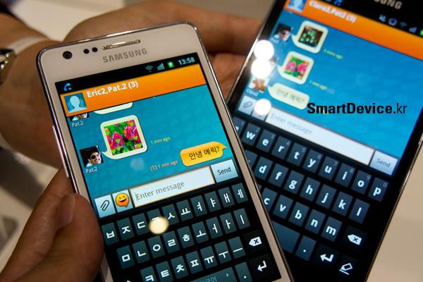 IFA2011, 챗온, 삼성 챗온, 삼성전자, 스마트폰, 안드로이드, 휴대폰, 갤럭시 노트, 웨이브3, ChatON
