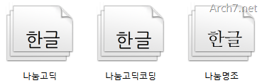 font_install_windows7_11