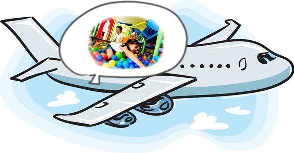 항공기에도 어린아이들 전용 공간이 있다면..