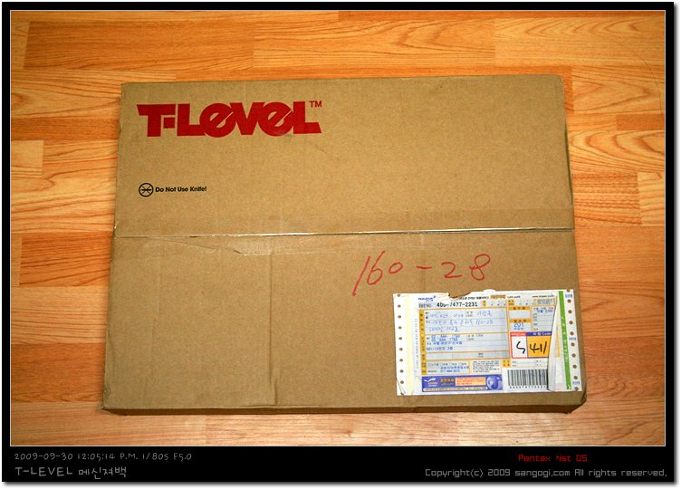 택배로 날아온 커다란 박스, 55cm * 40.5cm