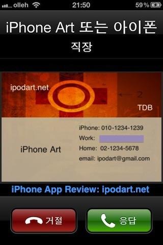 아이폰 명함으로 연락처 사진 저장하기 CallCard 명함만들기