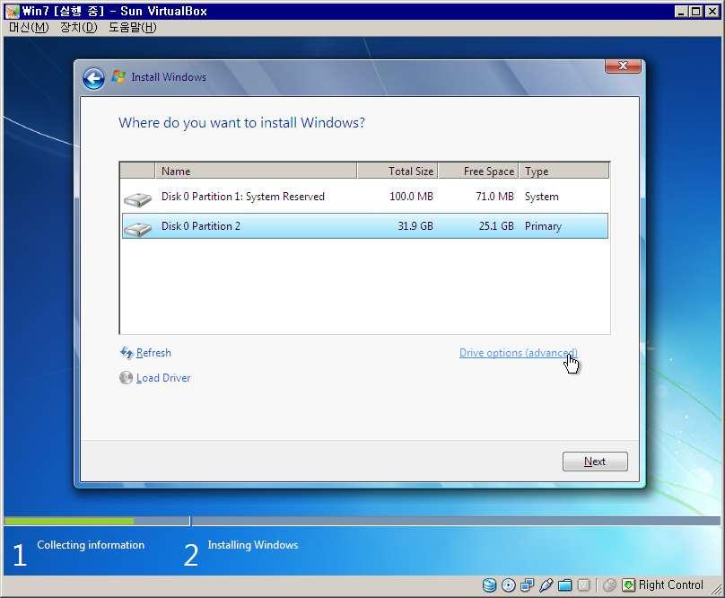 문제의 파티션 등장! 윈도우를 설치할 위치를 정하는 화면