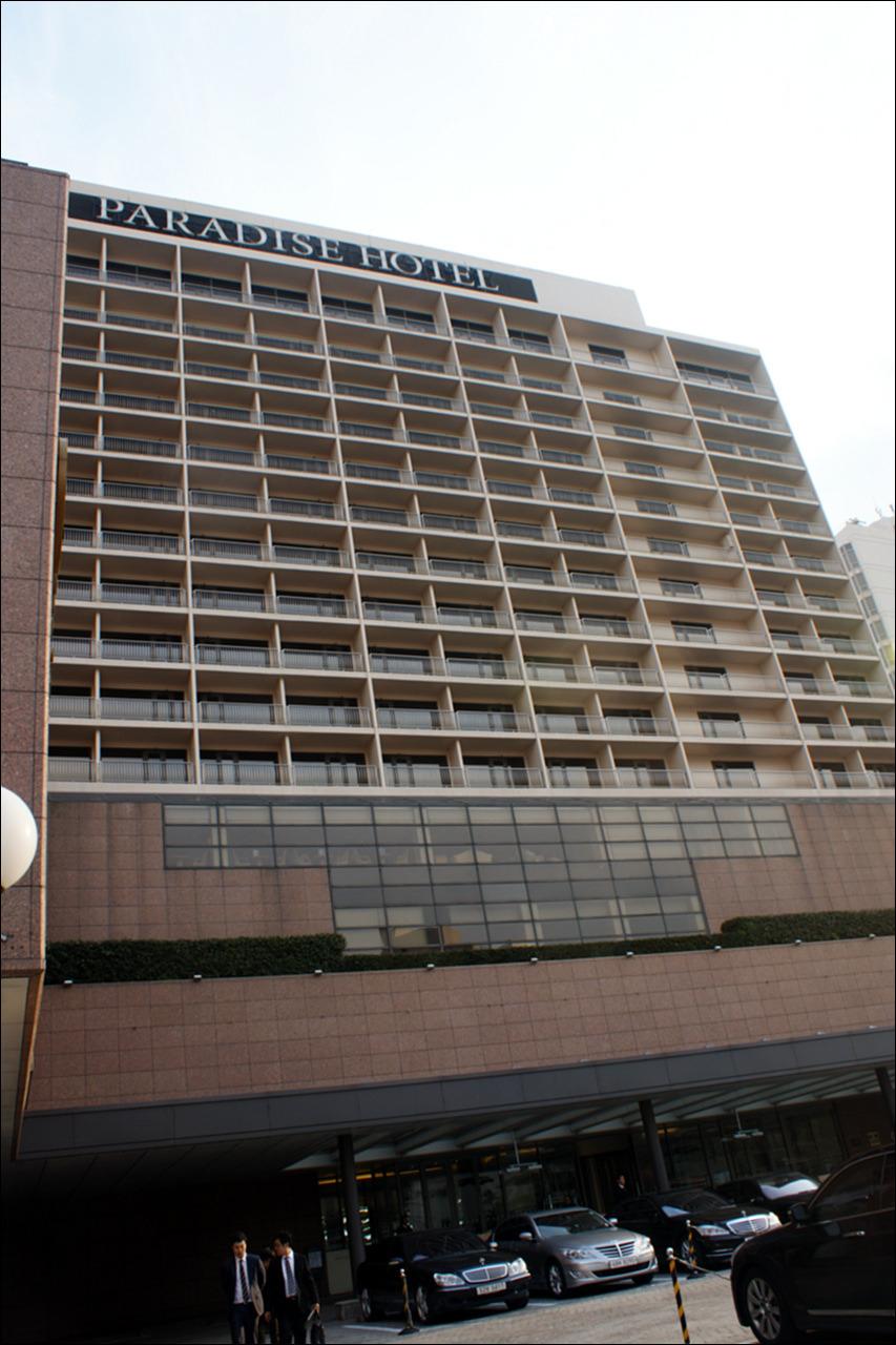 파라다이스 호텔 건물 사진
