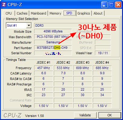 cpu-z 메모리 나노 확인