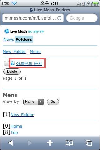 live_mesh_mobile_website_50