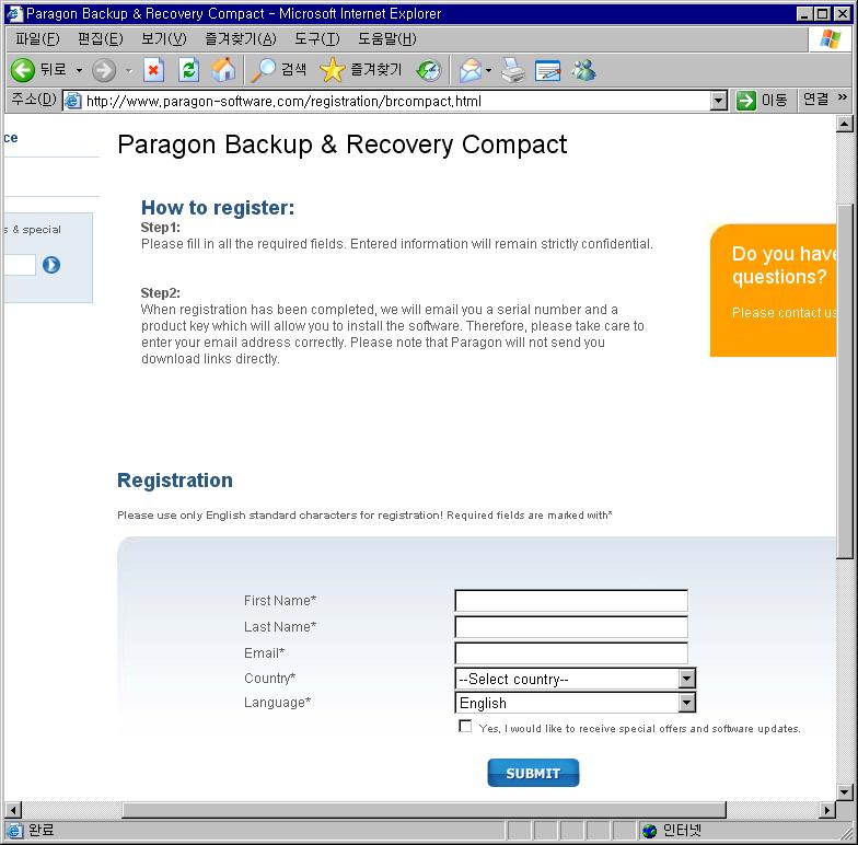 등록 웹페이지 - 아래 Registration 부분에 등록 정보를 기록한다.