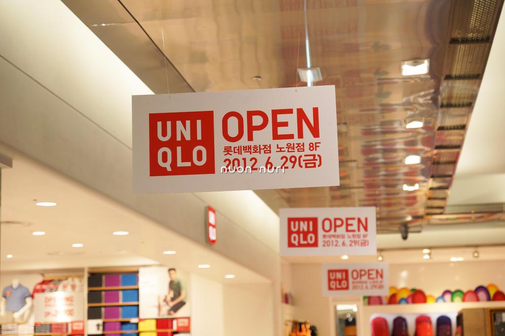유니클로 UNIQLO 노원점 롯데백화점 노원점 오픈 기념 세일
