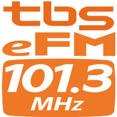 인터넷 실시간 라디오, 비디오 채널 - 영어듣기