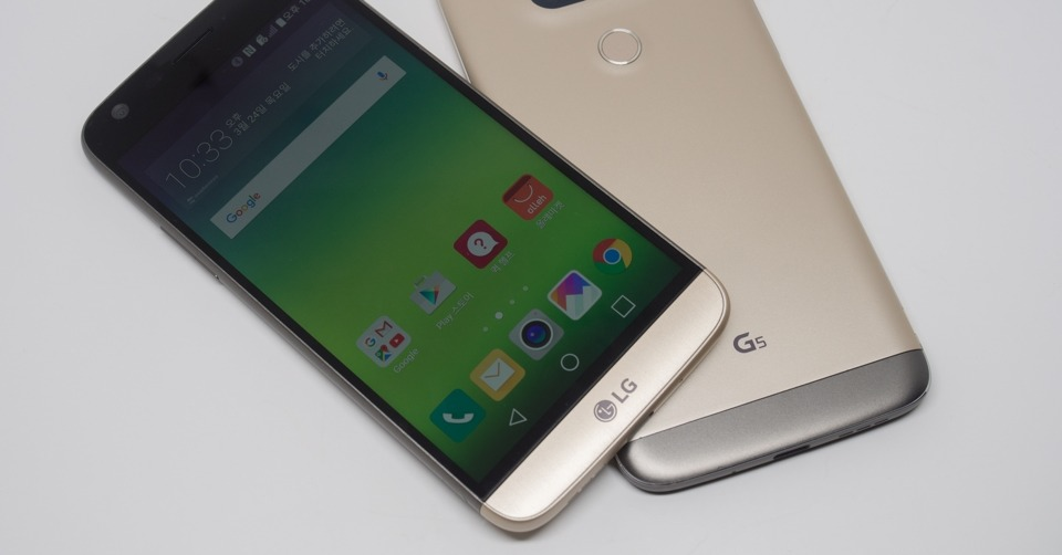 LG G5 최적의 색조합은?