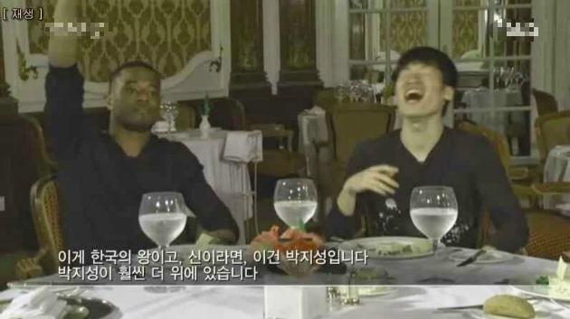 박지성이 부러운 에브라
