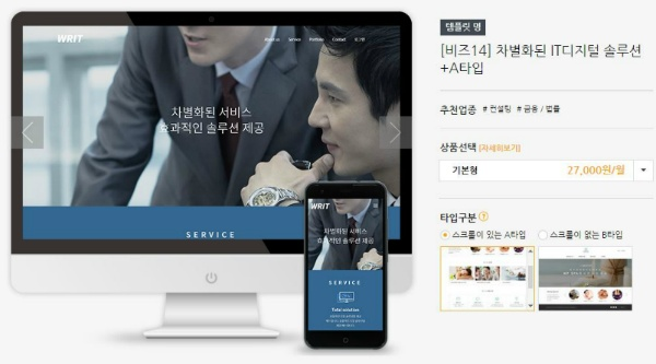 기업홈페이지 기본형